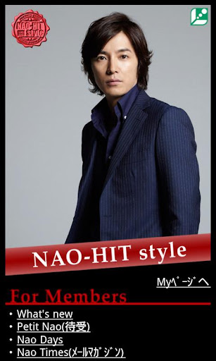 NAO-HIT style