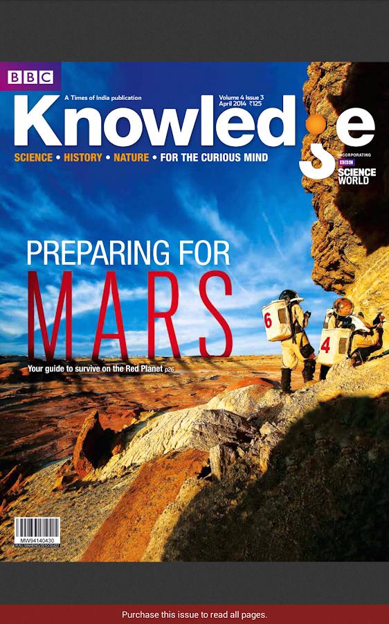 BBC Knowledge Magazine - screenshot
