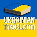 Ukrainian Translator