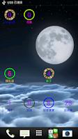 Screenshot of Color circle-Day record widget