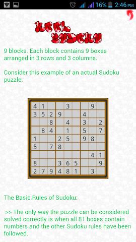Screenshots for Kool Sudoku World