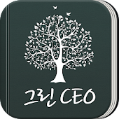 Green CEO