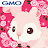 箱庭物語~送往動物小島的信 logo