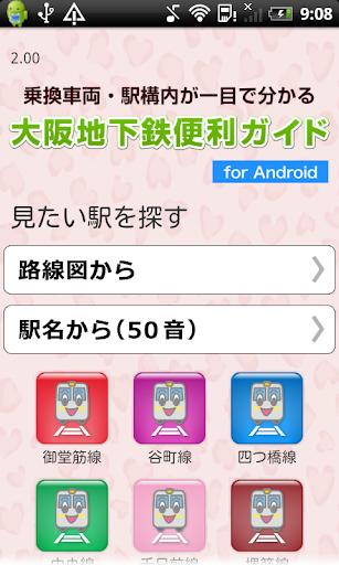 Ninja Photo Editor - Google Play の Android アプリ