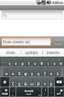 Screenshot of Velocity Keyboard Free