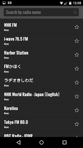 收音机日本