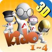 3D Animation Kido 1-4(Chinese)