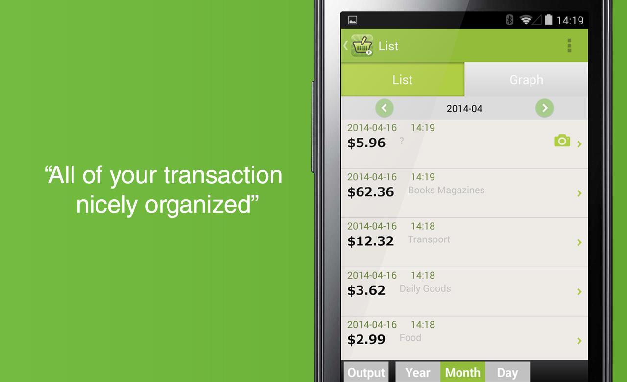 Quick Money Recorder -Spending - screenshot
