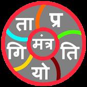 Pratiyogita Mantra- UPSC/IBPS