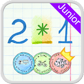 Math Is Fun Junior: For Kids