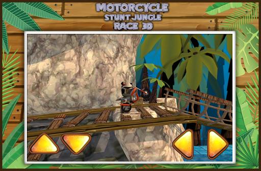 摩托車特技賽叢林