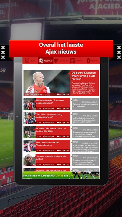 Ajax1 | Alles Over Ajax - screenshot