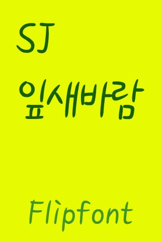 SJLeafwind™ Korean Flipfont