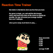 Reaction Time Trainer