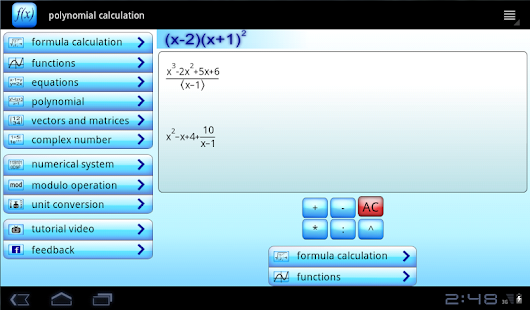 Mathematics - screenshot thumbnail
