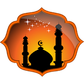 Holy Quran - Abu Bakr Shatri