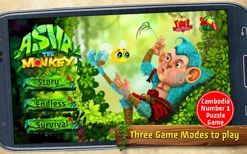 Asva The Monkey- screenshot thumbnail