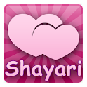 Hindi Shayari Collection FREE! icon