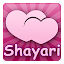 Hindi Shayari Collection FREE! 1.3 APK for Android
