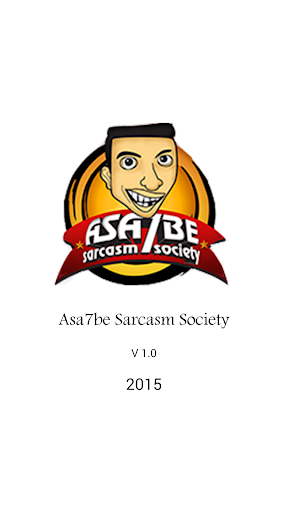 Asa7be Sarcasm Society‎‏
