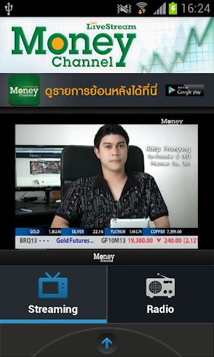 Money Channel Live