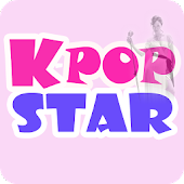 KPOP STAR FREE WALLPAPER