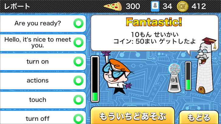 CartoonWP screenshot