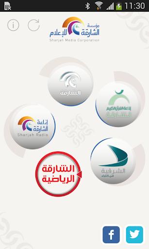 SMC – Sharjah Media Corp.