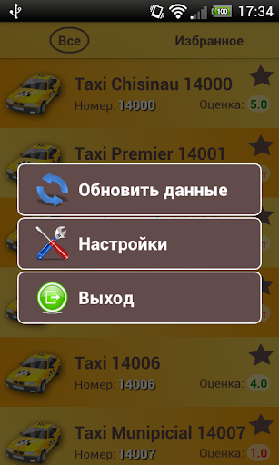 【免費交通運輸App】Chisinau Taxi-APP點子