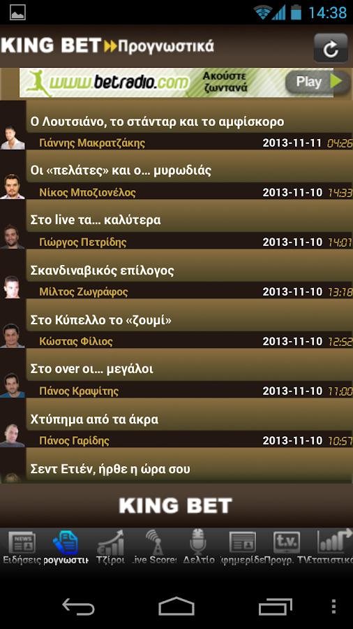 Kingbet - screenshot