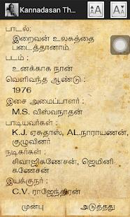 Amman Songs Lyrics In Tamil Pdf - Ironman-3