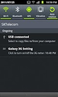 Screenshot of Galaxy 3G/4G Setting (ON/OFF)
