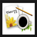 자격증 안내센터-유망자격증,국가공인, 자격정보,취업 icon