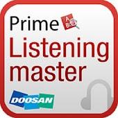 리스닝 마스터 (Listening Master)