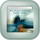 Atlas Modern Dictionary (E-A)
