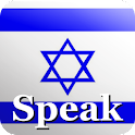 Speak Hebrew Free logo