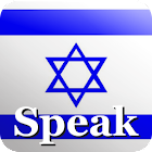 Speak Hebrew Free icon
