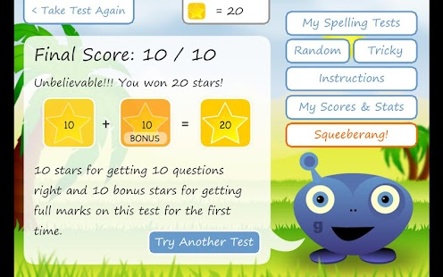 Squeebles Spelling Test - screenshot thumbnail