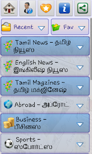 Tamil News :  Tamilnadu News - screenshot thumbnail
