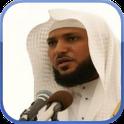 القرآن الكريم | ماهر المعيقلي icon