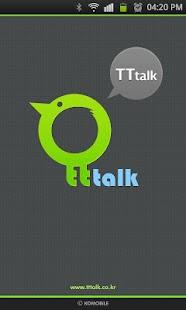 TTtalk - Walkie Talkie - screenshot thumbnail