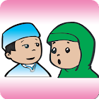 Muslim Baby Names & Meanings icon