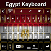Egypt Keyboard