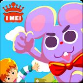 老鼠麥司理(多語言版HD)