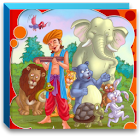 Panchatantra Vol4 icon