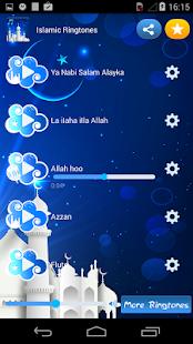 玩免費音樂APP|下載伊斯蘭鈴聲 app不用錢|硬是要APP