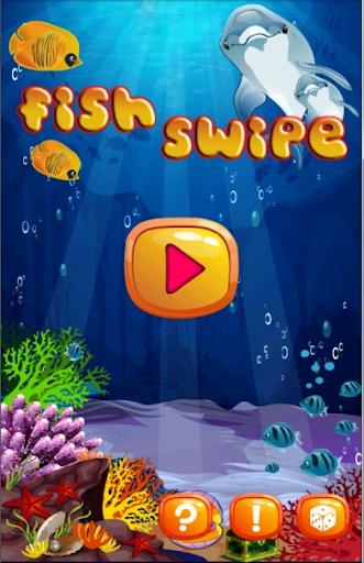 魚のスワップ