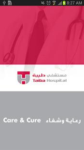 Taiba Hospital