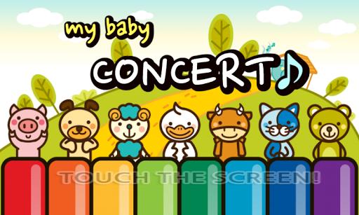 My baby Concert