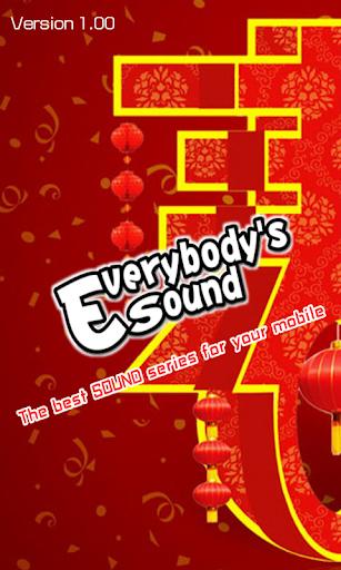 春节音乐 农历过年铃声音效